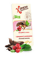 """Шоколад молочний """"Стевіясан"""" з фундуком та журавлиною"""