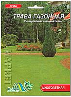 Семена - Трава газонная  (Универсальная газонная смесь)  20г