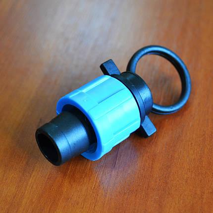 Заглушка для капельной ленты зажимная, фото 2