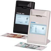 Инфракрасные детекторы валют (ИК)