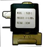 Відсікач газу YG2B-2, фото 2