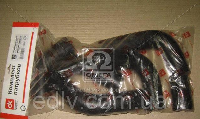 Патрубок радиатора ГАЗ 3302 дв.406 компл. 6 шт. DK-1323