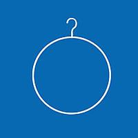 Белый плстиковый круг вешалка диаметр 36см с поворотным крючком для продажи трусов, фото 1