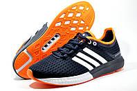 Кроссовки мужские Adidas Gazelle Boost