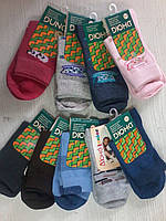 Подростковые хлопковые носки Дюна (4В 456)