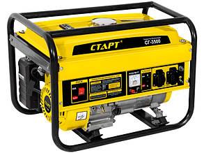 Бензиновый генератор на 3,5 кВт Старт СГ-3500