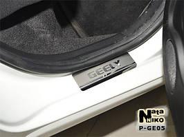 Накладки на пороги Premium Geely LC 2013-