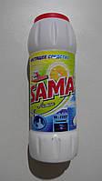 Чистящее средство для посуды, SAMA, лимон, 500 г