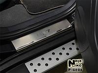 Накладки на пороги Premium Geely Emgrand X-7 2013-