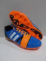 Бутсы  футбольные Walked полоса синие