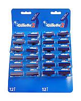 Одноразовые бритвы Gillette 2 планшет - 24 шт.