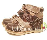 Туфли ортопедические р.23-26 , фото 1