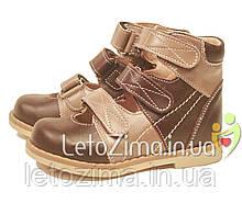Туфли ортопедические р.23-26