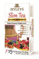 Средство для похудения Hyleys Slim Tea 5 Flavor Assortment