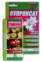 Фунгицид Купроксат (100 мл) - защита картофеля, томатов, яблони от грибковых заболеваний