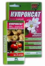 Фунгицид Купроксат (250 мл) - защита картофеля, томатов, яблони от грибковых заболеваний, фото 2