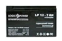 Аккумулятор свинцовый Logicpower 12V - 7,0 Ah LPM 150х65х95