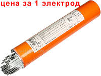 Электроды для алюминия 4мм