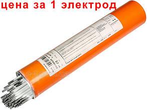 Сварочные электроды по алюминию на 4 мм UTP48