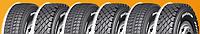 как выбрать грузовую шину