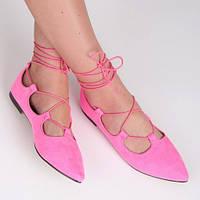 Замшевые женские розовые балетки со шнуровкой