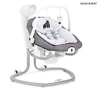 Детское кресло-качалка Joie Serina 2 в 1