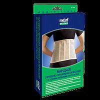 Medtextile Бандаж лечебно-профилактический Medtextile