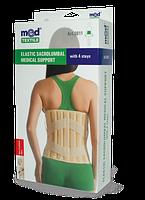Medtextile Корсет лечебно-профилактический эластичный Medtextile
