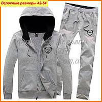 Спортивные костюмы мужские в украине недорого