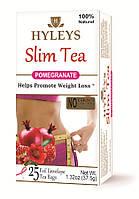 Средство для похудения Hyleys Slim Tea Pomegranate