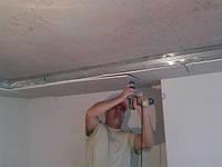 Монтаж подвесных потолков из гипсокартона