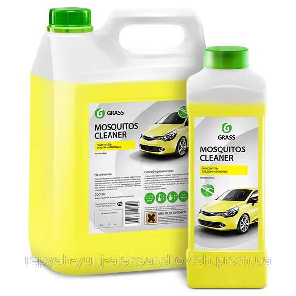 Очиститель следов насекомых GRASS Mosqitos Cleaner 5 кг.