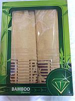 Подарочный набор полотенец Бамбук