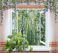 Фотообои Арт Декор Окно в сказку 194х201