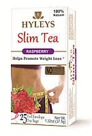 Средство для похудения Hyleys Slim Tea Raspberry