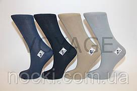 Женские носки высокие стрейчевые гладкие Житомир 35-41 темные ассорти