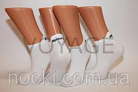 Женские носки короткие с микрофибры Милано 35-38 белый