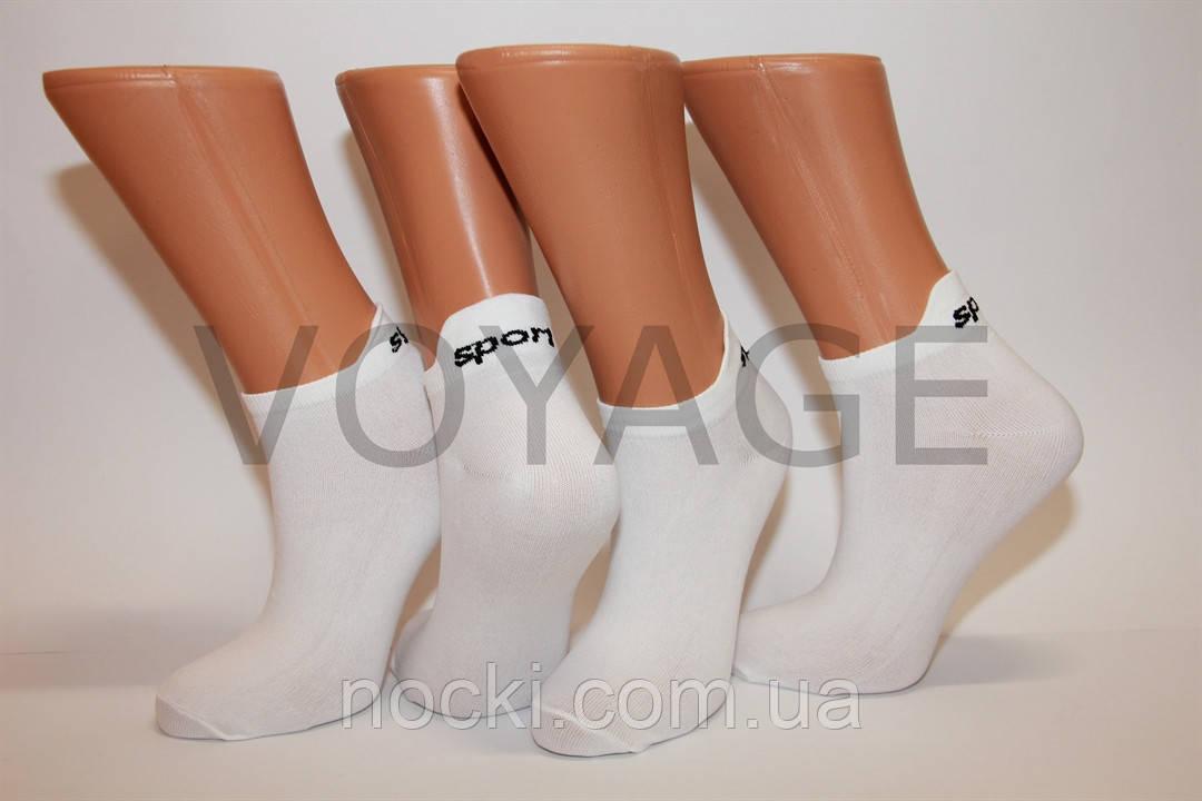Женские носки Милано с микрофибры