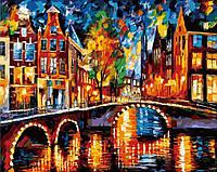 "Рисование по номерам на холсте ""Огни Амстердама"" 40*50 см. Идейка"