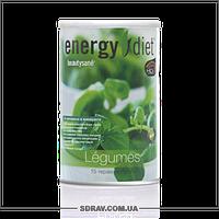 Суп «Овощи» • Energy Diet (Энерджи Диет)