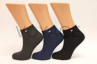 Стрейчевые женские носки Томми Хилфигер короткие, фото 1