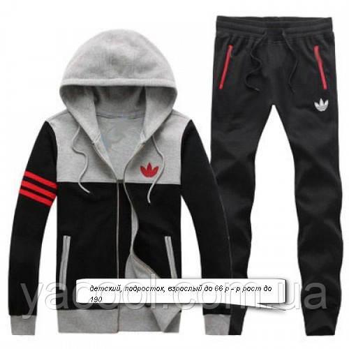 5e767baa470385 Детский спортивный костюм эластик, девочки, мальчика: продажа, цена ...