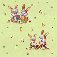 Обои Шарм  74-03 Зайчата зеленые простые 0.53х10.05м