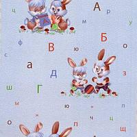 Обои Шарм  74-04 Зайчата голубые простые 0.53х10.05м