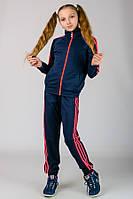 Спортивный костюм детский подростковый
