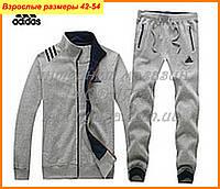 Спортивные костюмы мужские adidas original