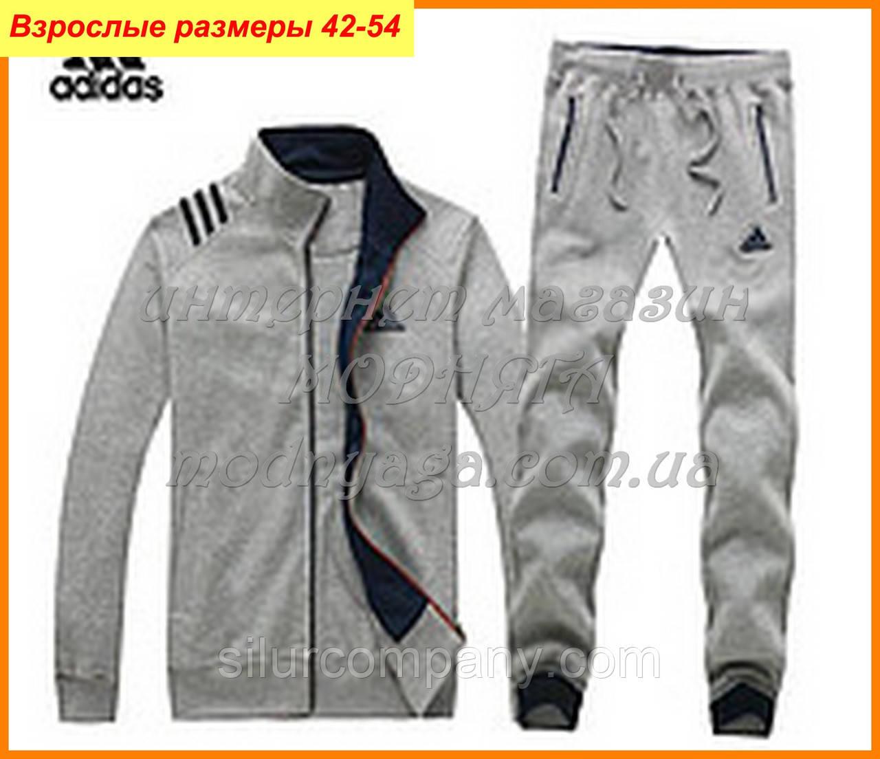 72f5be31 Спортивные костюмы мужские adidas original - Интернет магазин