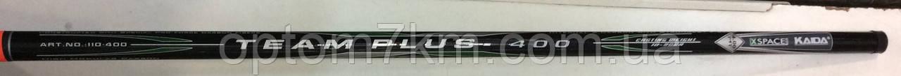 Удилище без колец Kaida Team Plus длиною 4 метра