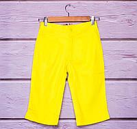 Шорты для девочки желтый, 152