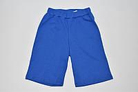 Шорты синие для мальчика, фото 1